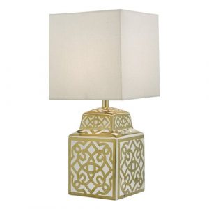 Bristoly 44cm Table Lamp ClassicLiving